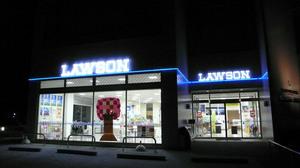 LOWSON.jpg